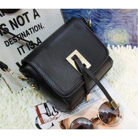 torebka kuferek czarna nowy
